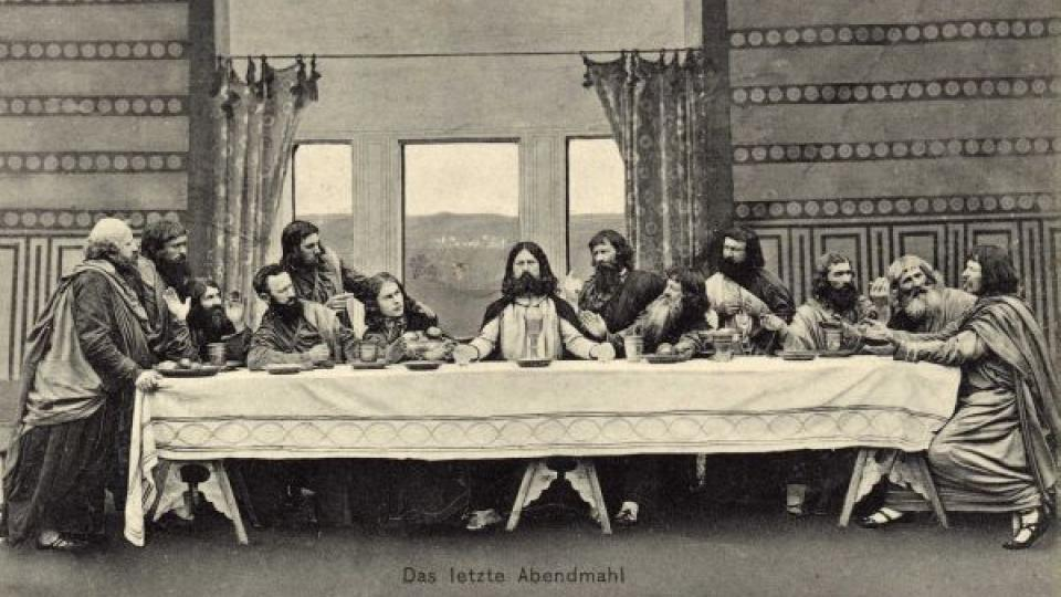 Hořické pašijové hry. Scéna Poslední večeře Páně, 1908
