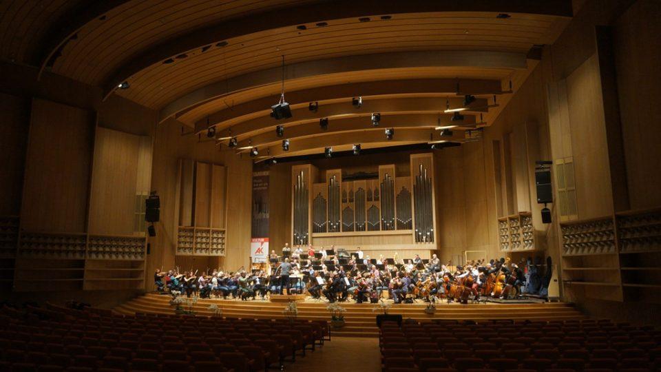 Koncertní síň Brucknerhaus v Linci