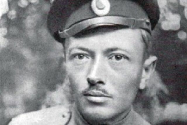 Plukovník Josef Jiří Švec (1883-1918)