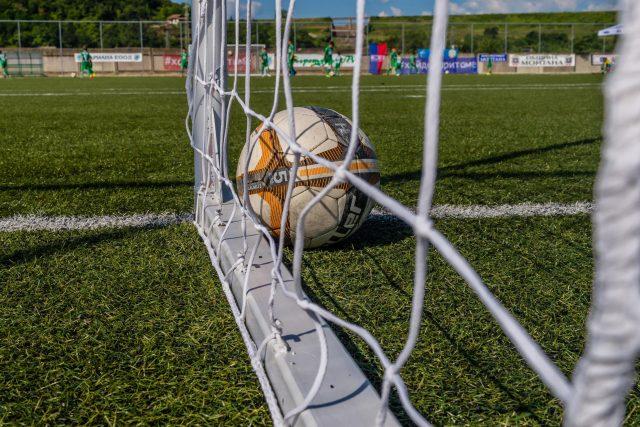 Fotbal, gól